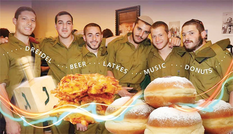 Lone Soldiers celebrating Hanukah at Chayal el Chayal