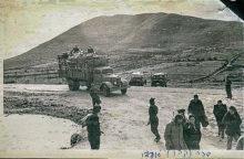 Kibbutz Sasa 1949